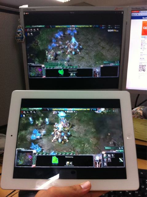 Watch GSL live on your iPad/iPhone